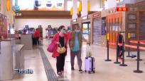 博鳌机场:春节坚守 防控疫情