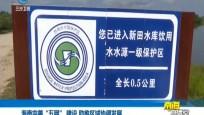 """海南完善""""五网""""建设 助推区域协调发展"""