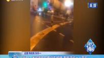 海口:水泥罐車與電動車相撞 事故造成一人死亡