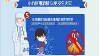 """全民戰""""疫"""" 嚴禁聚集:""""打臺球""""""""打撲克""""抓得抓罰得罰!"""