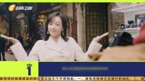 《第一時尚》新春喜事多 女明星新增代言榜單