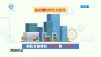商务部:九省联保联供机制平台积极发挥作用