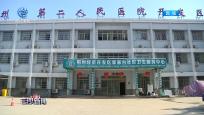 海南援助荆州医疗队:全力以赴 抗击疫情