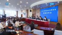 上海:54家银行已累计投放疫情防控贷款176亿元