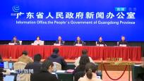 广东:推动中医药全面参与新冠肺炎治疗