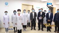 """海南省人民医院8名白衣战士""""火线入党"""""""