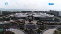 亚洲最大的单体免税店三亚国际免税城恢复营业