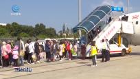 海南包机送103名湖北籍旅客回家