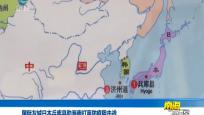 国际友城日本兵库县助海南打赢防疫阻击战