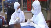 """战""""疫""""故事:渴望入党的环卫工人陈荣经"""