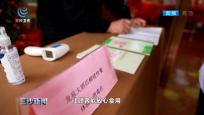 海南民企:助力疫情防控 践行企业担当