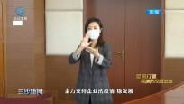 """上海:""""互联网+""""医疗服务试行纳入医保支付"""