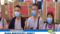 紧急集结 海南再派百名医护人员驰援武汉