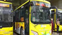 海口:一线医护人员 全年免费乘坐公交