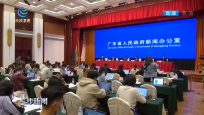 广东:设立帮扶关爱抗疫医务人员专项资金 第一阶段专项资金达3000万元