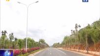 东寨港大道全线通车 江东新区新增一条南北向城市主干道