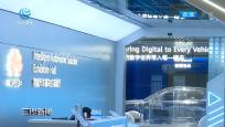 上海:5G前沿科技加速经济转型升级