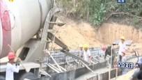 设立工作组服务项目建设 公路续建工程全面复工