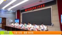 """海南營造科創環境 技術支撐""""自貿""""建設"""