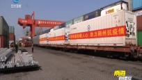 海南省首批冷链瓜果专列今天上午抵达荆州