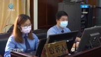 文昌首例口罩诈骗案宣判 为疫情防控提供司法保障