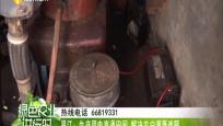 昌江:生產用電直通田間 解決農戶灌溉難題