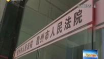 """海南高院开展战""""疫""""助农爱心消费扶贫活动"""