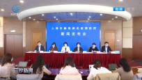 上海:进一步加强筛查 严防境外输入