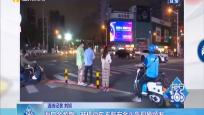 海口金龍路:非機動車不戴安全頭盔現象頻發