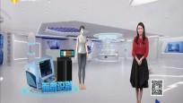 虹膜识别技术机器人