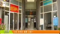 海南首個線上成立業委會誕生
