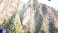 三亞樂東交界處突發森林火災 兩地聯動嚴控火情