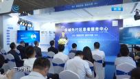 海南乐城先行区成立患者服务中心 加速国际先进药械落地