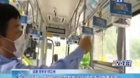 海口:首批校园公交专车运行 师生凭证免费乘车