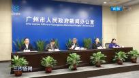 广州:共排查高风险国家在穗人员3700多人
