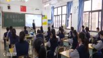 """初三高三今日开学 多措防疫保障""""复课"""""""