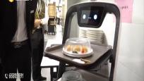 """饭店防疫出新""""方式""""机器人送餐保卫生"""