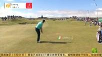 《卫视高尔夫》2020年03月31日