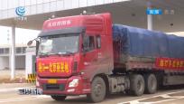 ??冢?00余噸冬瓜發車直銷北京 廣州
