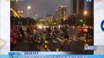 龙昆南与海德路交叉口通行顺畅 雨天行车需谨慎