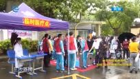 海南:高三 初三正式返校 今日复课