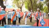 海口:交通志愿者返岗培训 提升志愿服务质量