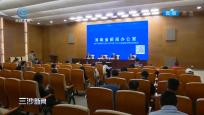 海南省出台国家体育旅游示范区发展规划