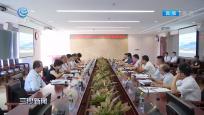 洋浦将与中国银行海南分行加强合作 助力海南自贸港建设