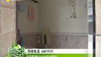 瓊海新建4710戶農村廁所