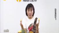 生活小妙招:如何切菠萝?