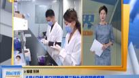 6月1日起 海口可預約第三批九價宮頸癌疫苗