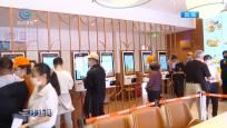 上海:北美網紅炸雞品牌Popeyes大陸首店開業