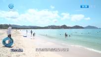 海南繼續發布高溫四級預警 多地出現37℃以上高溫天氣