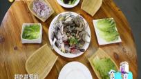 《食尚海南》2020年05月14日